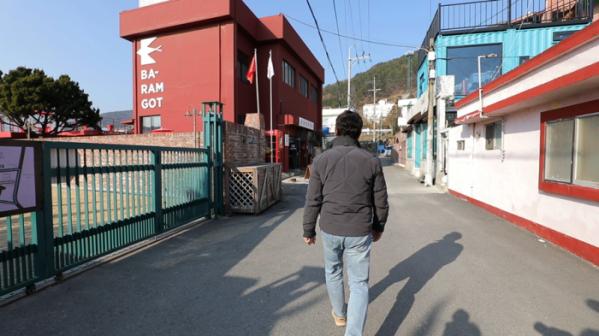 ▲'김영철의 동네 한 바퀴' 거제 바람곶 우체국(사진제공=KBS 1TV)