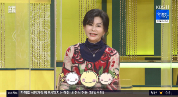 ▲가수 진미령(사진=KBS1 '진품명품' 방송화면 캡처)