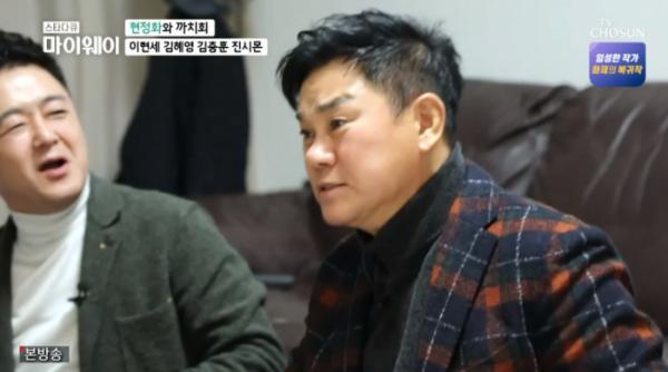 ▲김수현 아빠 김충훈(사진=TV조선 방송화면 캡처)