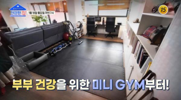 ▲'건강한 집' 박준규♥진송아 부부(사진제공=TV조선)