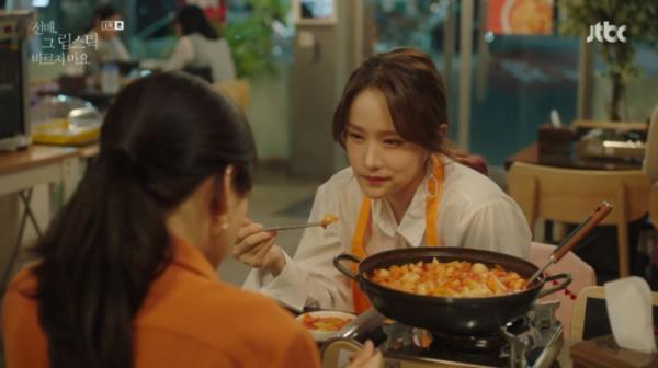 ▲헤이지니 (사진=JTBC '선배, 그 립스틱 바르지마요' 방송화면 캡처)
