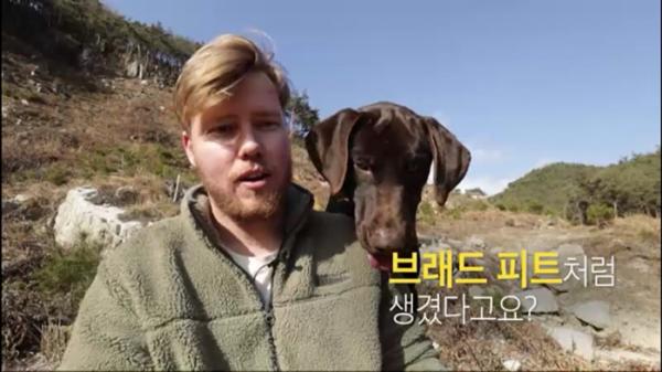 ▲'이웃집 찰스' 남아프리카공화국 앤디(사진제공=KBS 1TV)