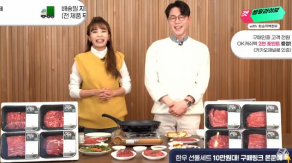 ▲'겟썸띵 화순적벽한우', OK캐쉬백 오퀴즈 정답 스페셜코드 공개