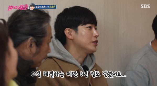 ▲최창민 역술인(사진=SBS '불타는 청춘' 방송화면 캡처)
