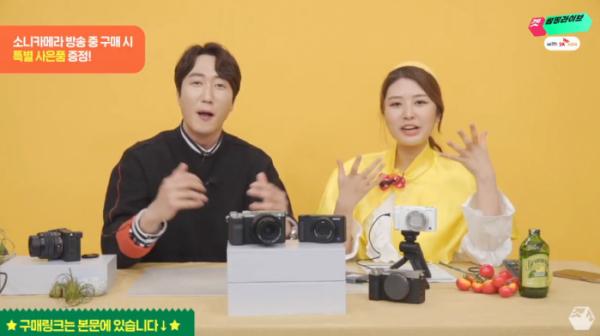 ▲'소니 ZV-1ㆍA7C 겟썸띵라이브', OK캐쉬백 오퀴즈 정답 스페셜코드 공개