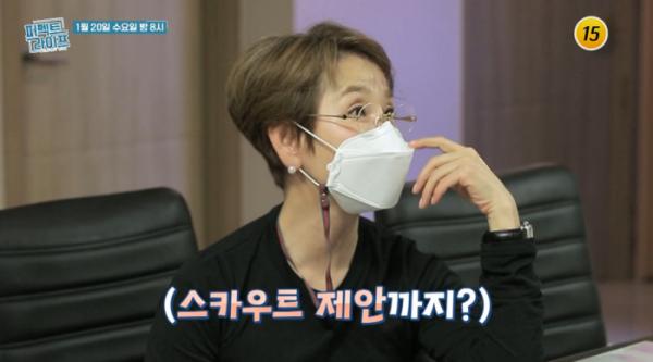 ▲'퍼펙트 라이프' 이미영(사진제공=TV 조선)