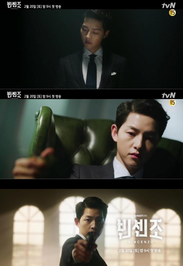 ▲송중기(사진제공=tvN '빈센조' 1차 티저 영상 캡처)