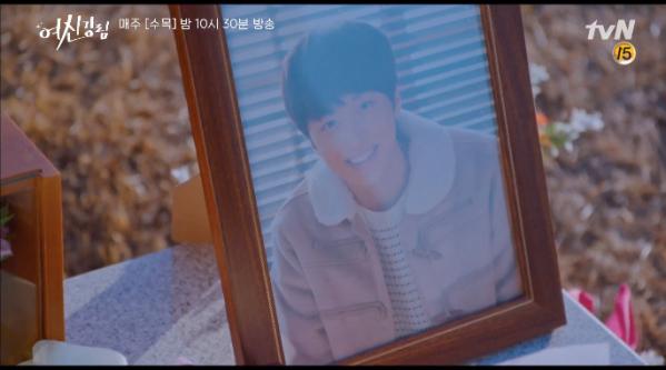 ▲찬희 (사진=tvN 방송화면 캡처)