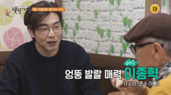 ▲'식객 허영만의 백반기행' 남도(사진제공=TV조선)