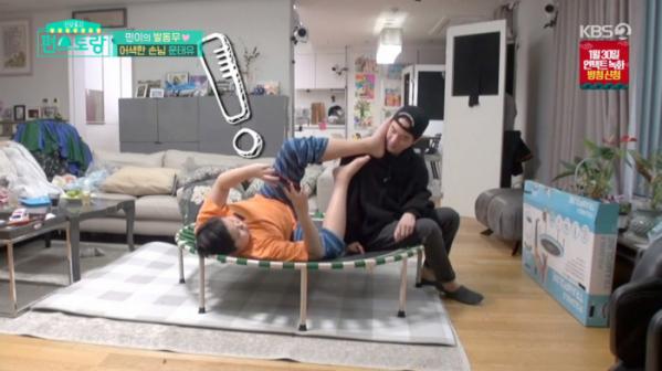 ▲'편스토랑' 문태유 (사진제공=KBS2)