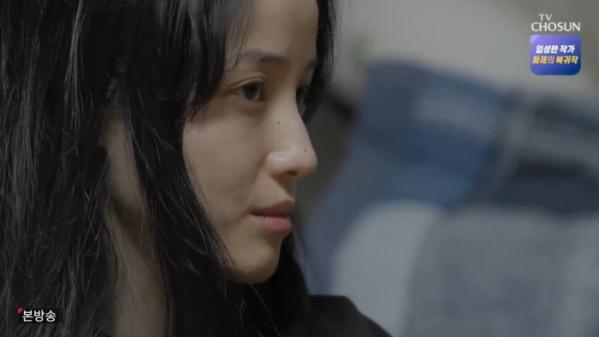▲'우이혼' 유깻잎(사진제공 = TV CHOSUN)