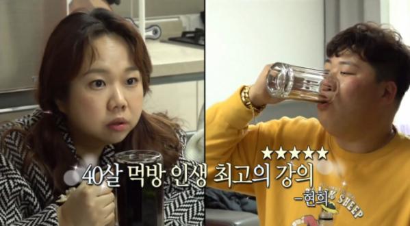 ▲'전참시' 홍현희, 천뚱(사진제공=MBC)
