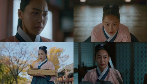 ▲'철인왕후' 손소망(사진제공=tvN)