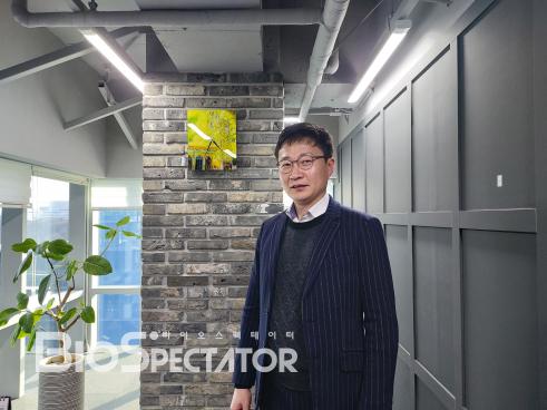 ▲문지영 카이노젠 대표