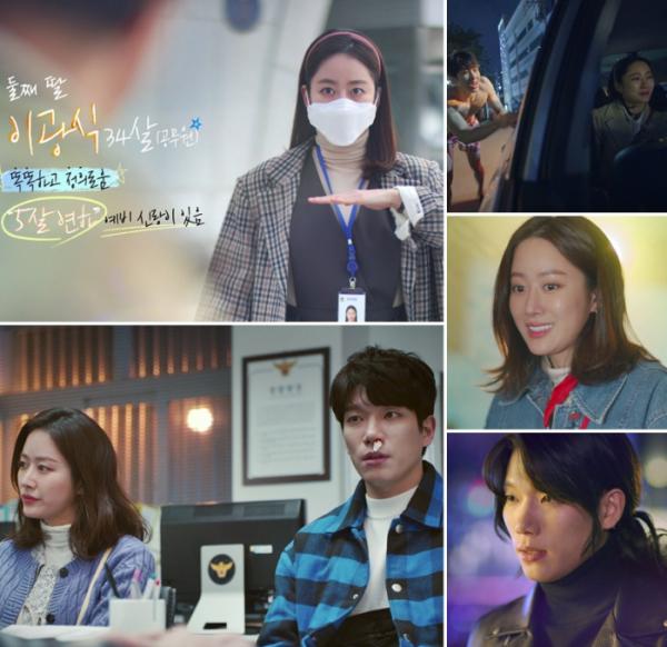 ▲'오케이 광자매' 전혜빈(사진제공=KBS 2TV)