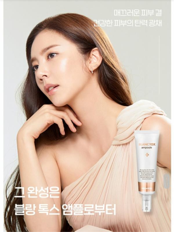 ▲'메디필 블랑톡스앰플', 캐시워크 돈버는퀴즈 정답 공개