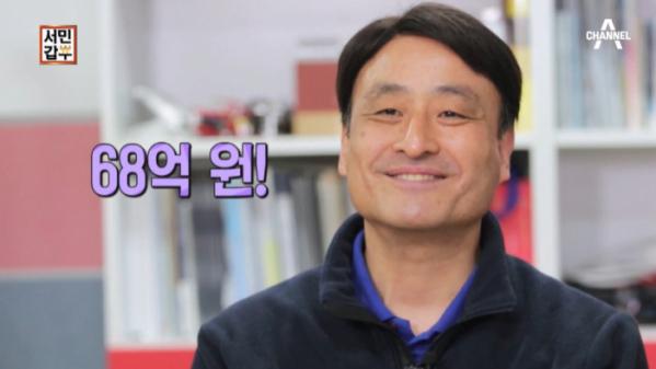 ▲'서민갑부'(사진제공=채널A)