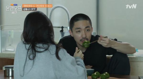▲김동규 누나 미국 국제변호사와 집에서 식사(사진=tvN 방송화면 캡처)