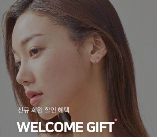 ▲'골드앤디어' OK캐쉬백 오퀴즈 정답 공개(사진제공=골드앤디어)