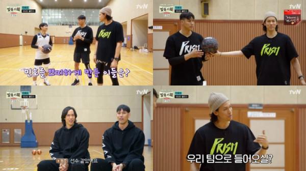 ▲'샤이니의 스타트업' 이승준·이동준(사진제공=tvN)