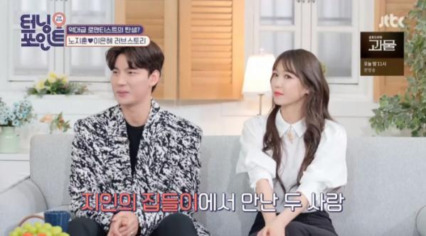 ▲'터닝포인트'(사진제공=JTBC)