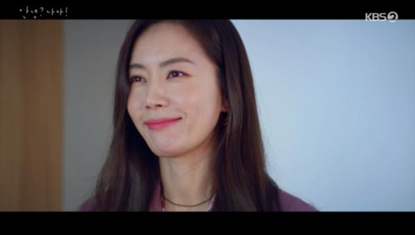 ▲'안녕? 나야!' 김유미(사진제공=KBS2)