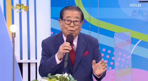 ▲'전국노래자랑' 송해(사진=KBS 방송화면 캡처)