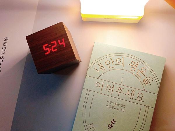 ▲미라클모닝 챌린저 L씨의 아침 일과. 독서로 아침을 연다.(인스타그램 @miracle_linda_5am)