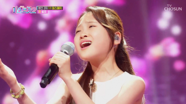 ▲'미스트롯2' 김다현(사진=TV조선 방송화면 캡처)