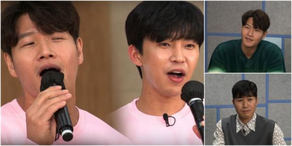 ▲김종국 김종민 '뽕숭아학당'(사진제공=TV조선 '레버리지: 사기 조작단' 제공)