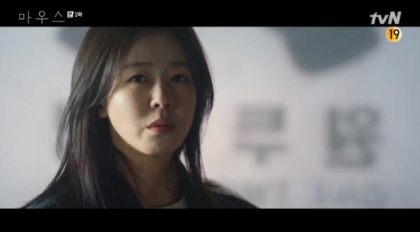 ▲드라마 '마우스' 경수진(사진=tvN 방송화면 캡처)