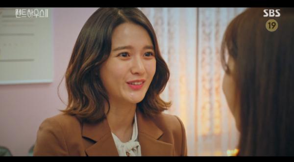 ▲배우 남보라(사진=SBS 방송화면 캡처)