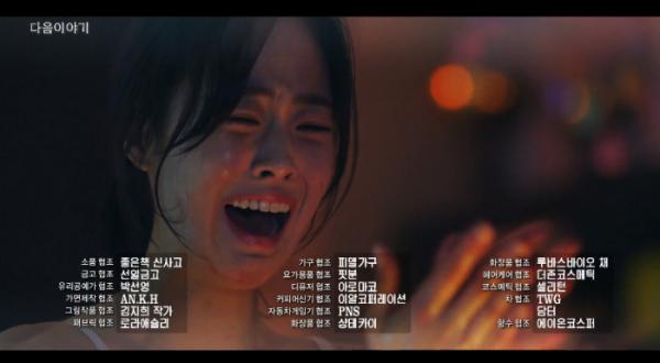 ▲'펜트하우스2' 6회 예고(사진=SBS 방송화면 캡처)