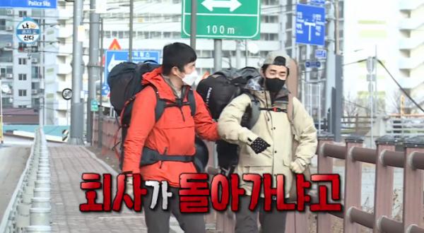 ▲헨리 회사(사진=MBC 방송화면 캡처)
