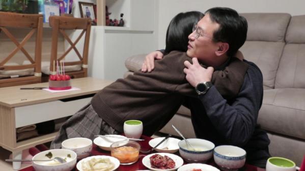 ▲'사랑의 가족'(사진제공=EBS1)