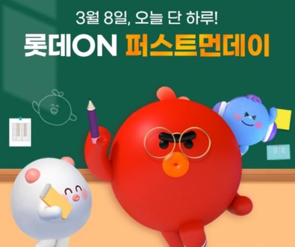 ▲캐시워크 돈버는퀴즈 정답 공개(사진=롯데온)
