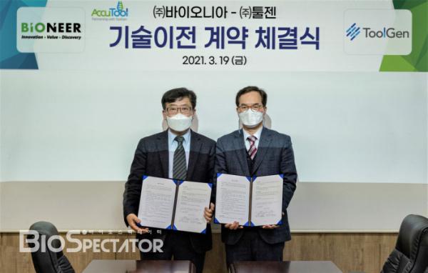 ▲이병화 ㈜툴젠 대표이사(오른쪽)와 박한오 ㈜바이오니아 대표이사(왼쪽)가 계약체결 후 기념사진을 촬영하고 있다