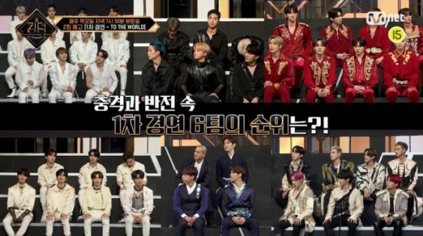 ▲'킹덤 : 레전더리 워'(사진제공=Mnet)