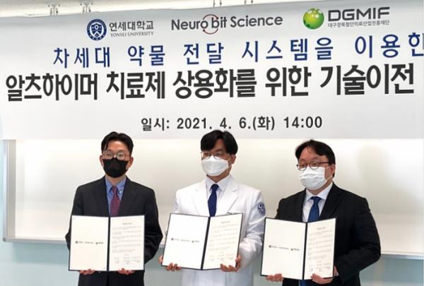 ▲사진 왼쪽부터 재단 홍기범 박사, 김수곤 ㈜뉴로비트사이언스 대표이사, 연세대 김영수 교수