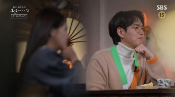 ▲문세광 8.15 저격사건(사진=SBS 방송화면 캡처)