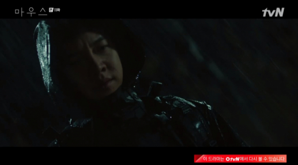▲드라마 마우스 이승기(사진=tvN 방송화면 캡처)
