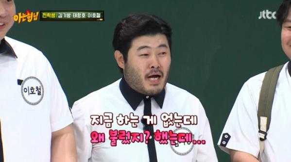 ▲'아는형님' 김기방(사진제공=JTBC)