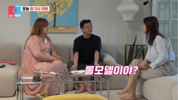 ▲'동상이몽2-너는 내운명'(사진제공=SBS)