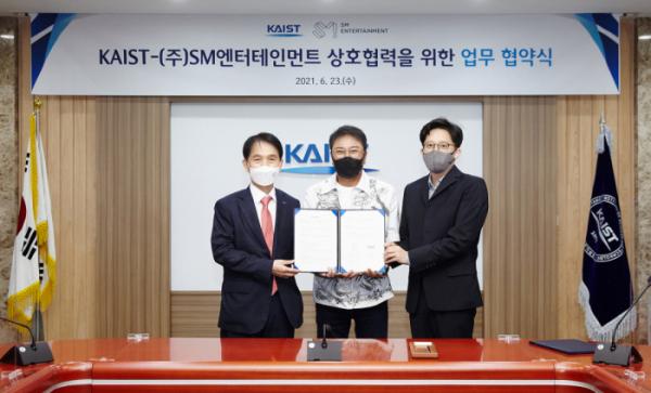 ▲SM, 카이스트 업무협약(사진제공=SM엔터테인먼트)