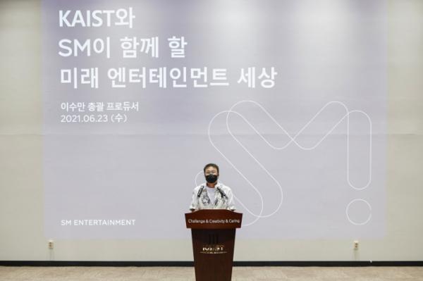 ▲이수만 총괄프로듀서(사진제공=SM엔터테인먼트)