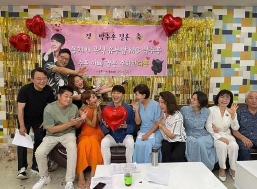 ▲박수홍 결혼 축하 파티(사진=최은경 인스타그램)