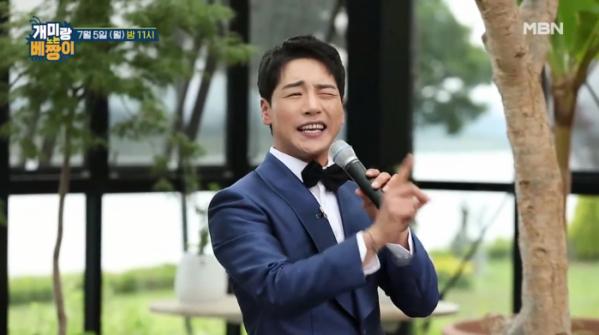 ▲'개미랑 노는 베짱이' MC 박군(박준우)(사진=MBN 방송화면 캡처)