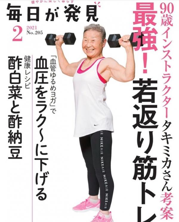 ▲일본 매체에 소개된 다키시마 미카 할머니.(다키시마 미카 인스타그램)