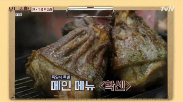 ▲'우도주막'(사진제공=tvN)