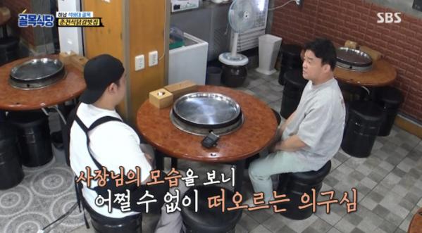 ▲백종원 '골목식당'(사진=SBS 방송화면 캡처)